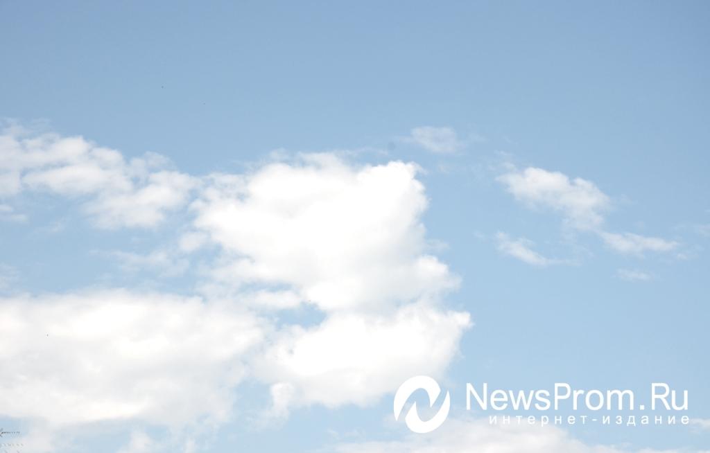 Погода в питере на 5 мая