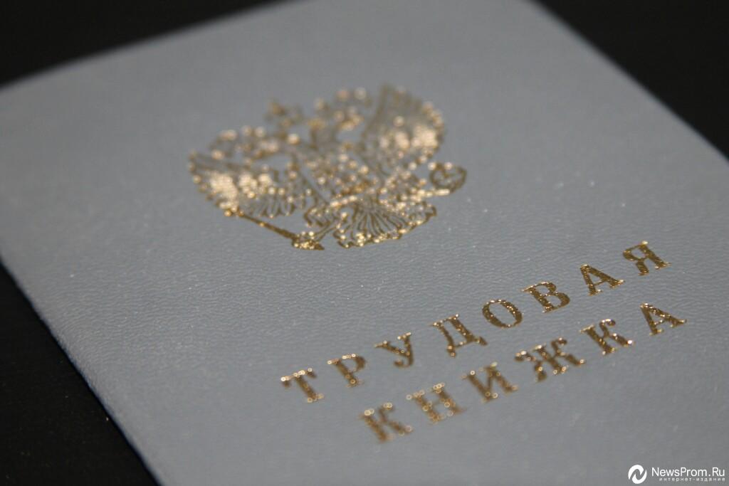 Тюменцы активно участвуют впрограмме самозанятости