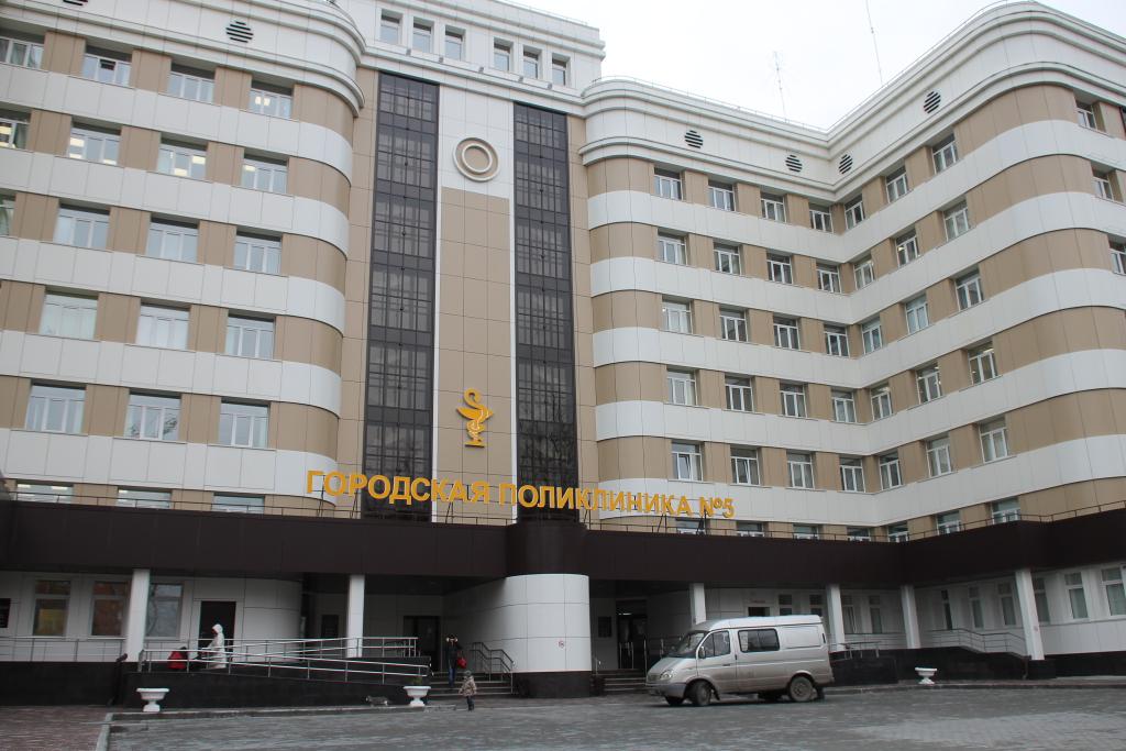 Больница им сеченова отделение эндокринологии