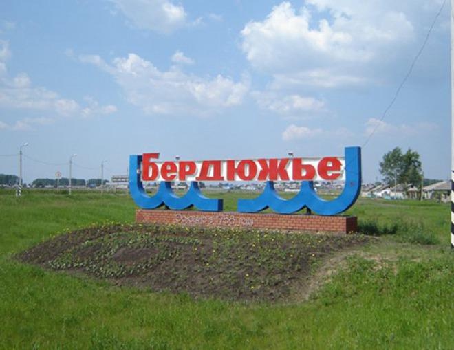 Приморье приняло практически 1,5 тыс. сограждан попрограмме переселения