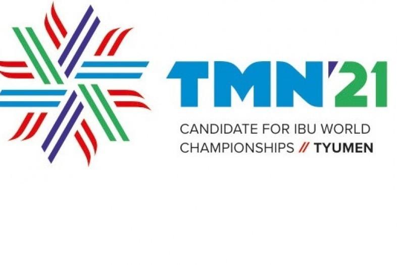 Чемпионат мира 2021 года пройдет вТюмени— IBU