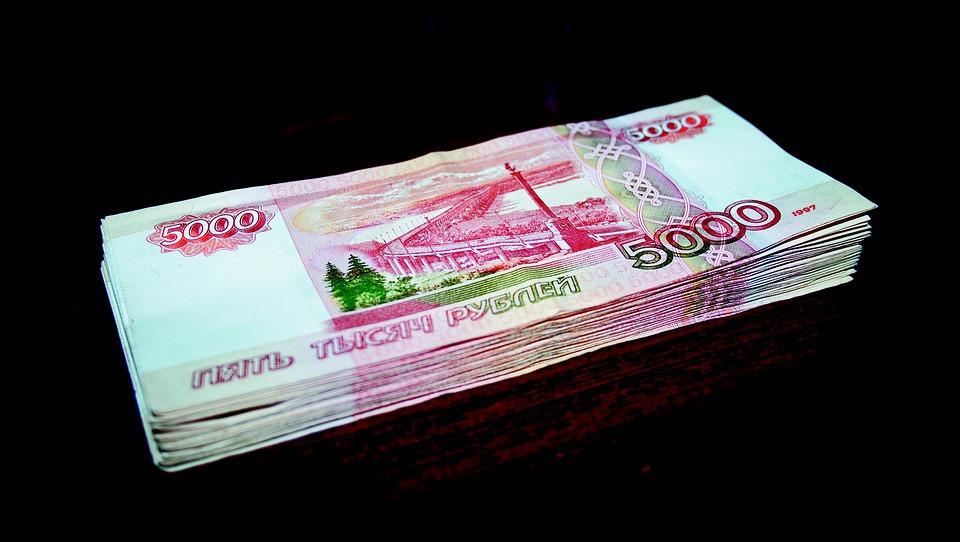Прежнего гендиректора тюменской компании оштрафовали заневыплату зарплат ипособий