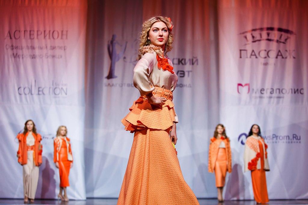Русский силуэт заявка на конкурс