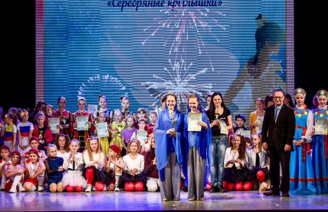Всероссийский конкурс сере