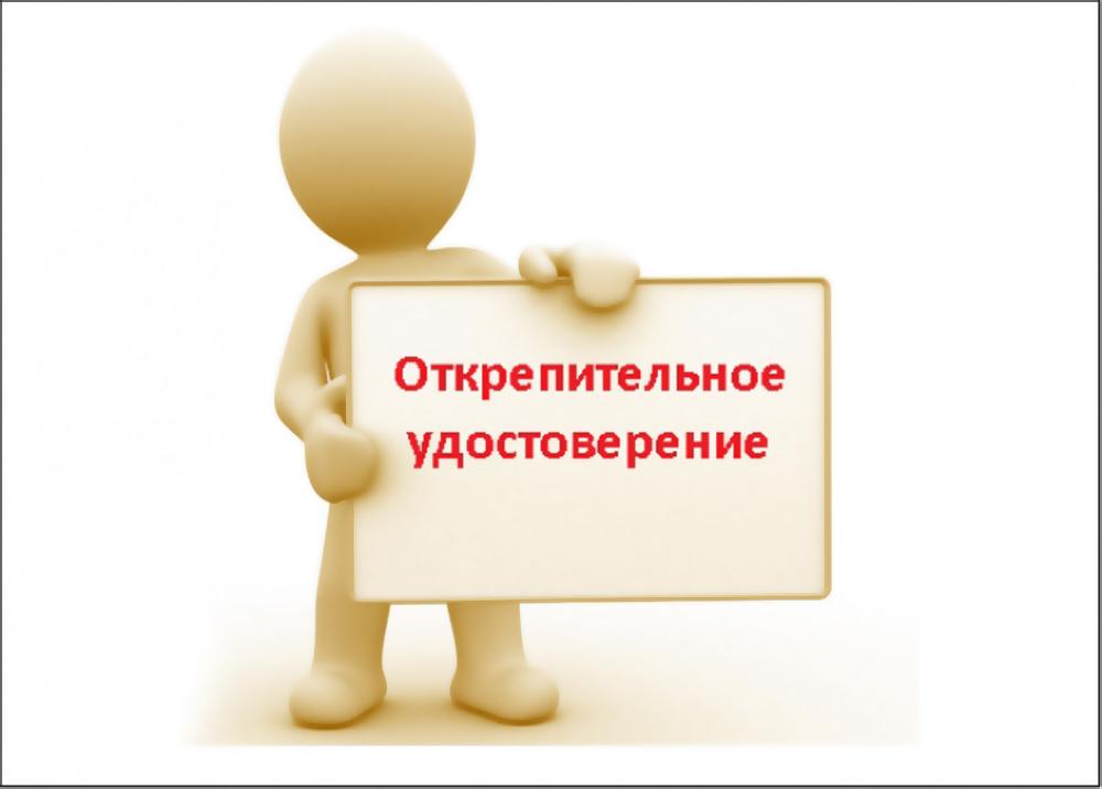 Для выборов вТверской области напечатали три млн бюллетеней