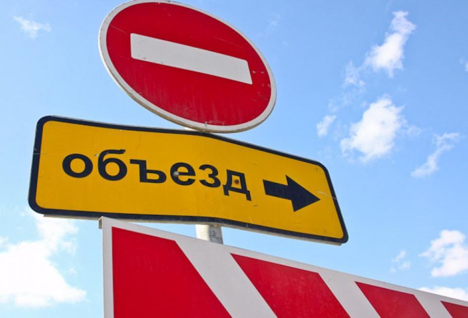 ВТюмени закроют движение наразвязке Мельникайте— Федюнинского