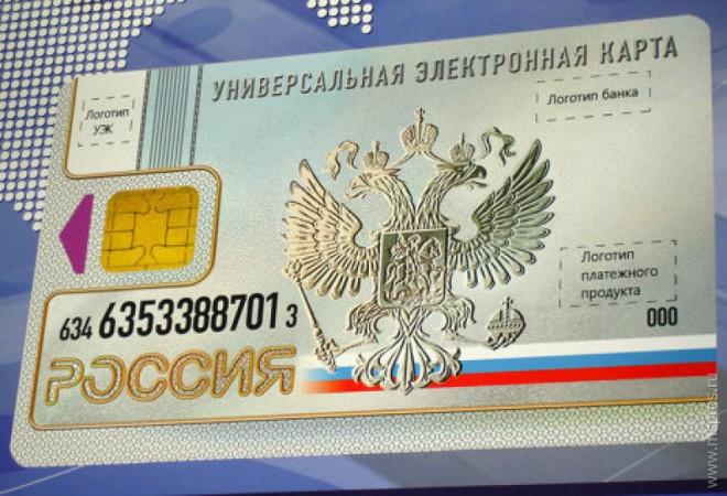 Смотреть новости на трк украина прямой эфир