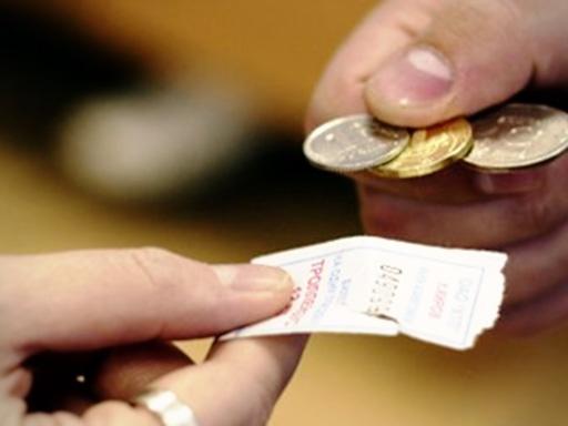 В Тюмени повышают стоимость проезда в городском транспорте ...: http://newsprom.ru/news/Ekonomika/192979.html