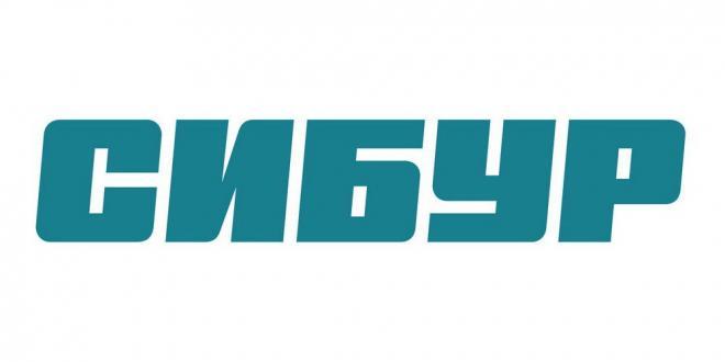 Сибур Холдинг лого (эмблема, знак, логотип)