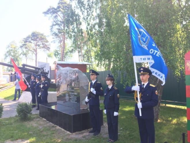 В Тюменской области открыли мемориал погибшим воинам. На ...: http://newsprom.ru/news/Obschestvo/222364.html