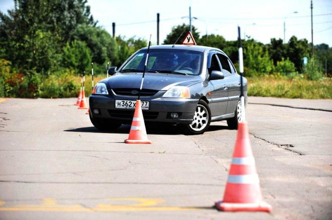 Http autolyceum ru wp content uploads 2013 08 avtoshkola vojd