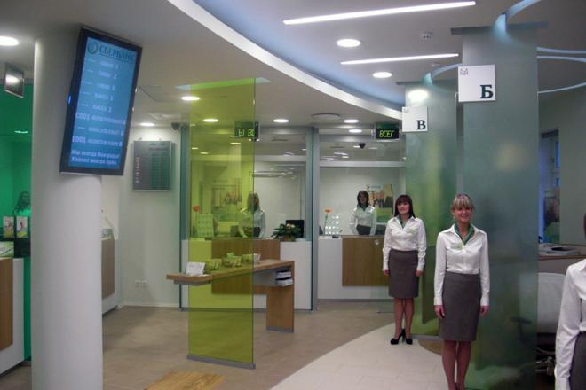 Екатеринбург сбербанк центральный офис номер телефона