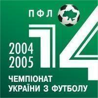 4 1 футбол