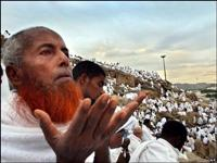 В Мекке начался большой мусульманский хадж