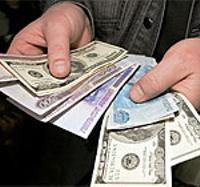 Курсы валют в банках тюмени