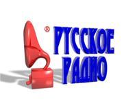 b Русское Радио /b- Онлайн b радио /b- Каталог.
