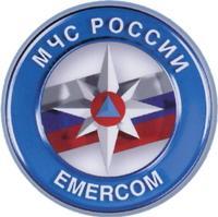 От Пресс-службы ГУ МЧС России по Тюменской области