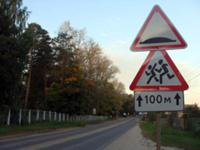 Дороги у школ Ленинского района сделают безопаснее.