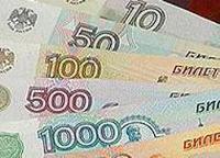 Курс доллара в сбербанке уфы