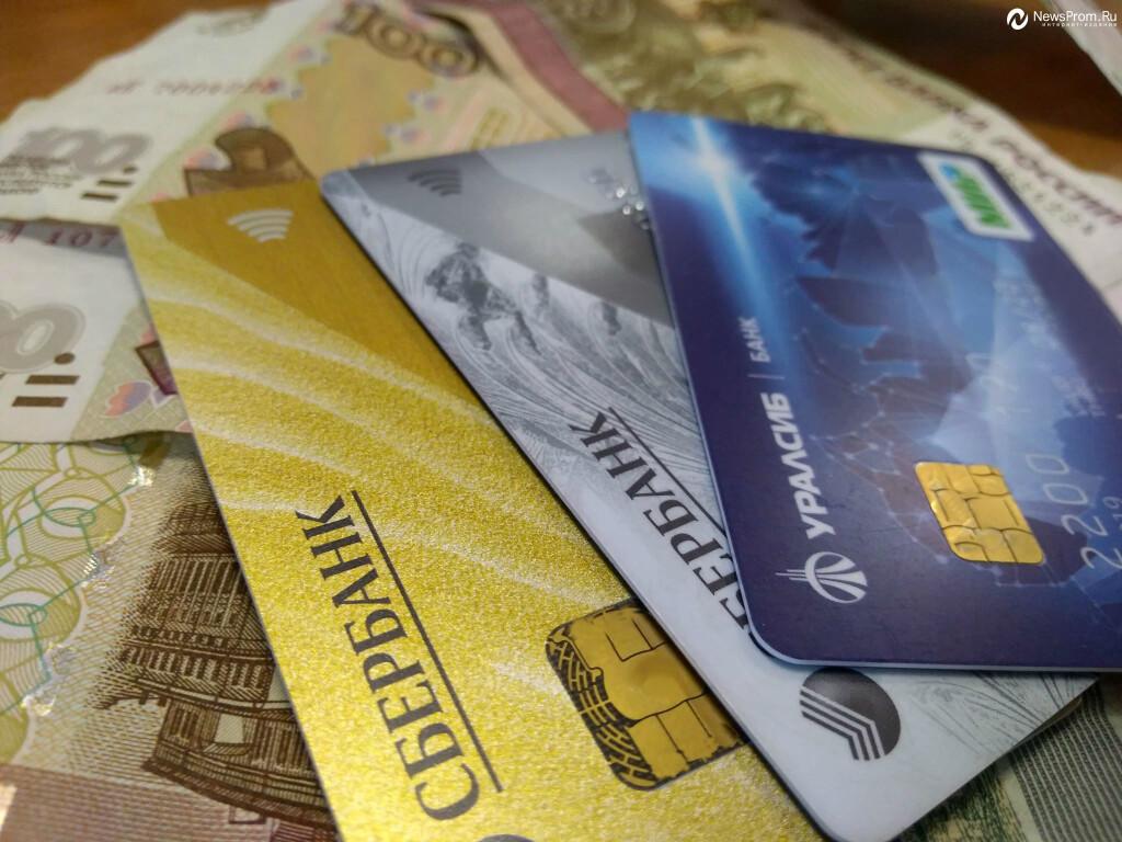 Кредит юридическим лицам лучшие банки