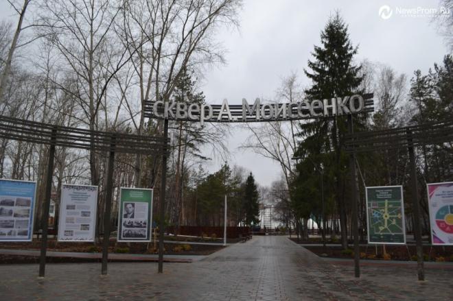Бляди в Тюмени сквер сквер Александра Матросова обнаженные проститутки фото