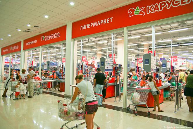 Руководство Х5 Retail Group